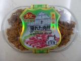 澳门特产牛肉干 亮记牛肉丝 沙嗲味/咖喱/XO原味/香辣 新包装