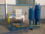 蒸汽濕化機,死豬無害化處理設備