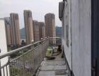 城东综合商住楼 写字楼 185平米