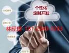 千米红包app系统开发