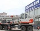 求购二手徐工中联吊车20吨25吨50吨70吨100吨的