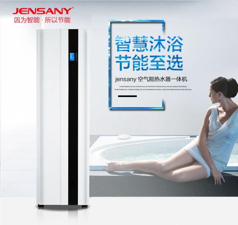 欢迎访问 金三洋空气能热水器 全国各市售后服务维修?!