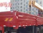 厂家惊爆价出售东风特商11吨随车吊