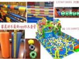 主题儿童积木乐园设备 大型淘气堡室内游乐场 厂家直销热卖