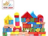 批发 木制质背包数字积木 幼儿园儿童早教学习玩具 宝宝智力开发