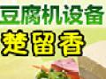 楚留香花生豆腐机加盟