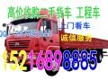 上海宝山回收二手货车