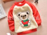 冬款新款 韩版儿童装羊羔绒小熊长袖卫衣 小童宝宝加绒卫衣 上衣