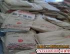 哈尔滨氨基油漆回收氨基油漆 化工原料回收