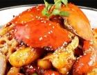 香辣虾蟹技术转让,首选舌味大厨
