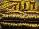 【厂家直销】厂家直销12股空心扁金线-喜糖袋绳量大有优惠!