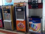 北京会展冰激凌租赁,活动冰淇淋机租赁,展会饮料机出租