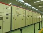 深圳龙岗区二手配电柜回收中心