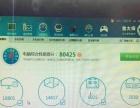 出售A6-7400k/8G/500G主机一台,上网