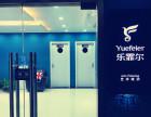 南京新街口专业教流行歌曲的地方 乐霏尔 专业