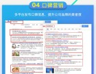 广西权威的B2B网络营销外包推广哪家价格合理