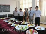 厨师培训就来武汉文昌厨师学校 包教包会