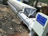 带式压滤机 2.5-3米污泥带式过滤机 带式浓缩脱水一体机