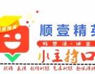 一带一路 未来之星青少儿国际华语演讲大赛