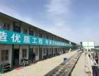 北京彩钢房出租 集装箱活动房 彩钢板活动房