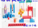 标准多米诺骨牌 机关益智玩具 木制玩具 多米诺机关 骨牌 码牌器