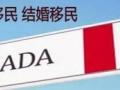 外国人工作邀请函,来华邀请函范本,外国人就业邀请函