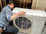乐清空调维修,加氟,移机,清洗,保养请找顺发服务部信誉好