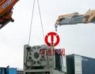 中山工厂设备长途运输、设备包装找明通小刘