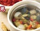 蒸膳美中式营养快餐加盟 快餐