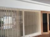上海闵行电动窗帘定做公司 闵行区办公室窗帘铝百叶帘定做