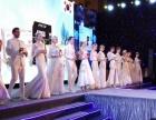 企业年会 创意节目 中外籍演出 礼模乐队主持舞蹈