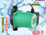 威乐款200w屏蔽泵家用静音水泵暖气循环泵地暖地热管道增压热水泵