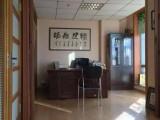 奥林匹克广场写字间宽敞明亮 带办公家具