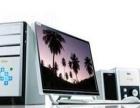 茂名公司批量电脑回收,工厂电脑回收,网吧机回收