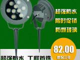 6W9W12W18W36W圆形户外射灯led 室外地插灯防水树灯
