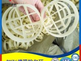 塑料PP鲍尔环填料与增强PP鲍尔环填料的优点和区别