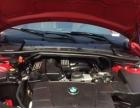 宝马3系2012款 320i 豪华型 个人一手车可按揭