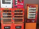 小成本创业选择小型售货机可放小卖部自动贩卖机一元嗨购游戏机
