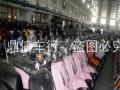 中国二手电动车连锁西安专营市场(可分期,电机,电池,保修一年)