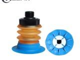 東莞MPK莫派克BG波紋吸盤3.5折 工業吸盤 軟袋開袋吸盤
