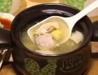 老乡鸡加盟怎么样 专注老母鸡特色的中式连锁快餐