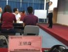 惠州做好的MBA企业培训班是哪家?学习了有什么用?
