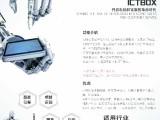 善林董事长自首人工智能外呼机器人全国开始招商代理