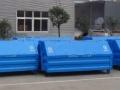 转让 垃圾车东风3308轴距5方勾臂垃圾车