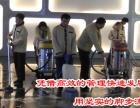上海家悦保洁服务有限公司昆山分公司