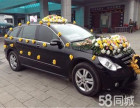 南京建邺丧葬服务一条龙价格,流程,电话咨询,价格,地址