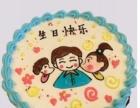 漳浦县订蛋糕创意蛋糕卡通蛋糕县城内免费配送