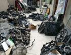 高价回收各种豪车旧件