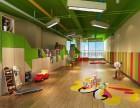 成都幼兒園設計公司