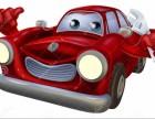 西安汽车道路救援 补胎 吊车 充电 换胎 送油 快修 拖车